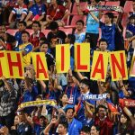 ฟุตบอลสร้างความสามัคคีให้คนในชาติ สร้างสีสัน ร่วมแรงร่วมใจเชียร์ฟุตบอลไทย