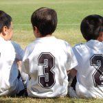 มุ่งสู่ฝัน แข็งแกร่งอดทน เติบโตอย่างมีคุณภาพ นักฟุตบอลตัวน้อย